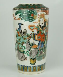 LARGE Antique Chinese Famille Verte Porcelain Immortal Vase 19th C QING