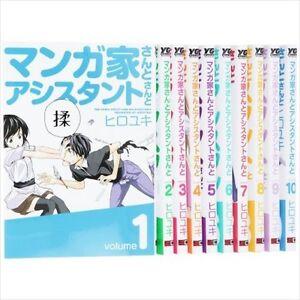 The Comic Artist and His Assistants VOL.1-10 Comics Complete Set Japan Comic F/S