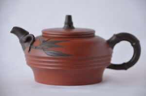 Chinese YiXing ZiSha Teapot with Mark (T016)