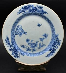 ANTIQUE CHINESE 18thC WELL DRAWN B&W QIANLONG PLATE - FINE DECORATION