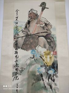 A Vintage Scroll Painting of A Man Playing Chinese Instrument, circa 1960-1980