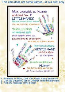 Personalised Children Daughter Son Mum Mom Mummy Dad Poem Day Birthday Walk Gift Ebay