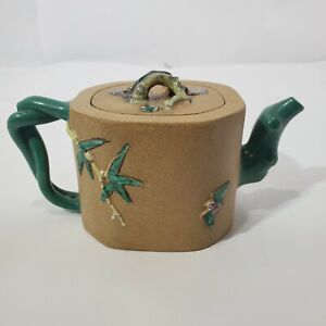 ANTIQUE CHINESE ZISHA YIXING TEAPOT W/COVER - RAISED RELIEF DETAIL