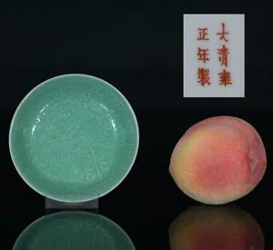 A BEAUTIFUL antique CHINESE PORCELAIN SIDE DISH PHOENIX 19TH CENTURY