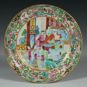 Antique Chinese Famille Rose Mandarin Plate Qing Mid 19thC
