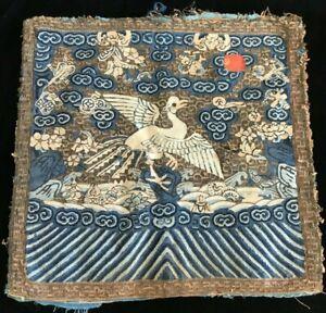 Antique Chinese Rank Badge Crane Bird Kesi Kossu Weave Silk Square as is 11x11