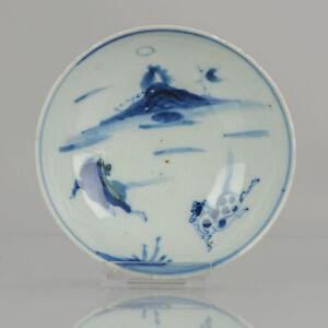 Antique Chinese ca 1600-1640 C Porcelain China Plate Horses Kosometsuke ...