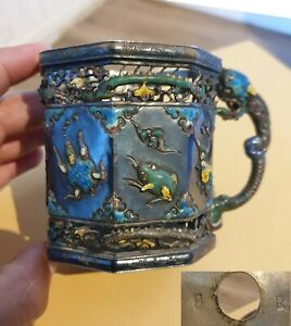 rare chinese silver tea pot holder enamel marked 17/18th