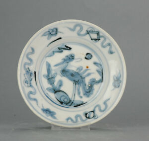 Antique Chinese Ming Dynasty 15/16C Chinese Porcelain Fenghuang Plate China