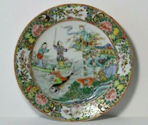Antique 19thC Chinese Export Famille Rose Enamel Porcelain Plate 8 1/4""