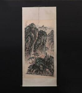 Huang Binhong Signed Old Chinese Hand Painted Calligraphy Scroll w/hill trees