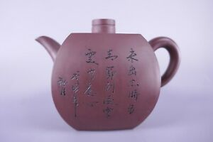Fine Old Chinese Signed Inscribed Yixing Clay Tea pot Landscape Scholar Art
