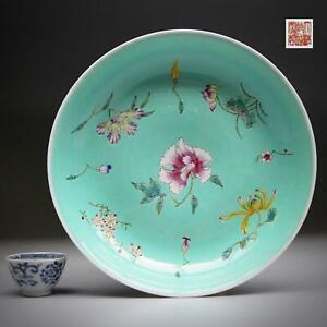 Ø23,8cm - antique CHINESE PORCELAIN DISH Republic Period 1912-1949 Qianlong mark