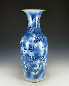Large Antique Chinese Blue and White Porcelain Baluster Vase with Dragons