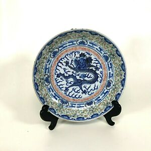 Singed Antique Chinese Rice Grain Plate Shallow Bowl W/ Dragon Decoration