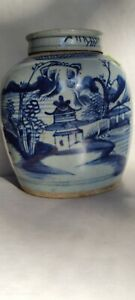 Antique Chinese Blue And White Porcelain Ginger Jar