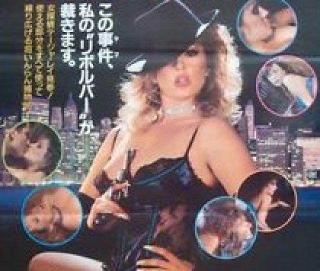 Image Is Loading Moonlusting Japanese B Movie Poster Sexploitation  Taija