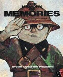 OTOMO KATSUHIRO The memory of memories illustration ART Book Comic Akira Steam