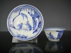 Beautiful Chinese Porcelain B/W Kangxi Cup&Saucer-Fig