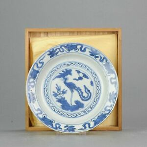 Antique Chinese Porcelain 16-17th C Chinese Taste Wanli or Jiajing Plate...