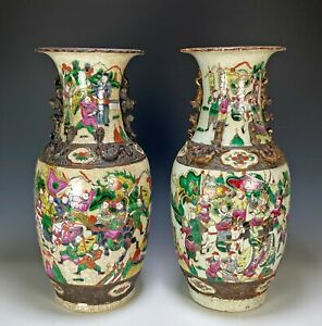 Large Near Pair of Antique Chinese Porcelain Vases with Scenes of Figures
