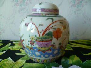 Vintage Chinese Porcelain Ginger Jar Enamelled Famille type decoration