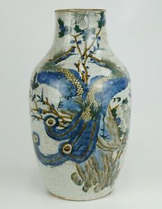 LARGE Antique Chinese Blue and White Copper Red Baluster Phoenix Vase 19th C