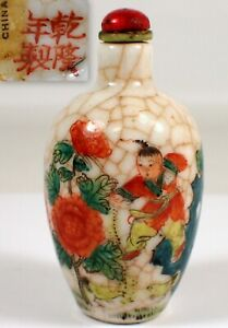 SUPERB Antique Chinese Signed Qianlong Iron Red Crackle Porcelain Snuff Bottle