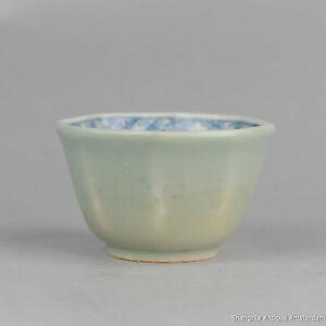 Antique 18th c Japanese Porcelain Plate Imari Arita Edo Japan