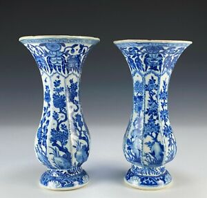 Near Pair of Antique Chinese Blue and White Porcelain Vases - Kangxi Period