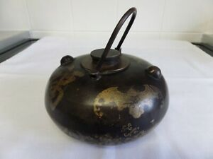 ANTIQUE CHINESE BRASS/BRONZE JAR AND COVER WITH HANDLE GILDING MARK TO BASE