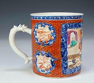 Large Antique Chinese Export Porcelain Tankard Mug with Dragon Handle - 18c