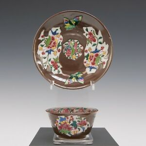 Nice Chinese Famille rose Batavian ware cup & saucer,18th ct, butterflies