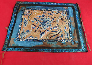 Antique Chinese Phoenix Fenghuang Forbidden Stitch Couching Embroidered Square