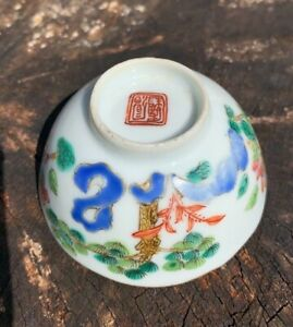 SUPERB 19thC CHINESE MINIATURE BOWL or CUP with mark