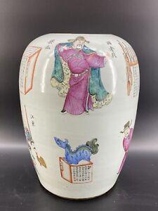 Antique Chinese Wu Shuang Pu Porcelain Vase Qing Period