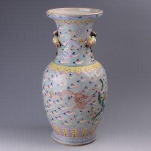 "17"" (H) Antique Chinese Dragon Enamel Porcelain Vase"