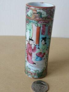 Small Famille verte tubular vase