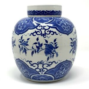 Chinese Blue and White Ovoid Jar with Lid, Kangxi Mark And Period