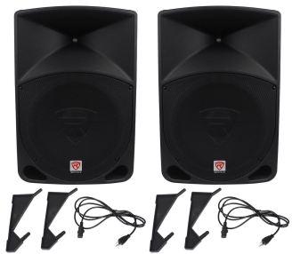 "DJ power speakers 15"""