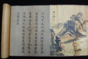"""Very Long Old Chinese Scroll Hand Painting Landscape """"ChenShaoMei"""" Marks"""