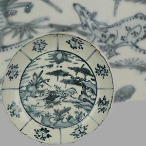 Antique Chinese Porcelain Jiajing / Wanli 16/17th c Ming Swatow Large pl...