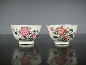 Rare Beautiful Two Chinese Porcelain Cups-Flowers-1