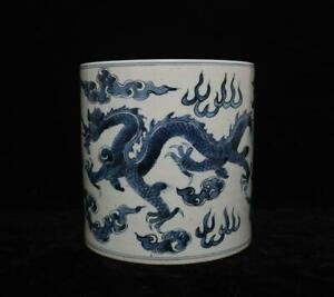 Qianlong Signed Antique Chinese Blue and White Porcelain Brush Pot w/dragon
