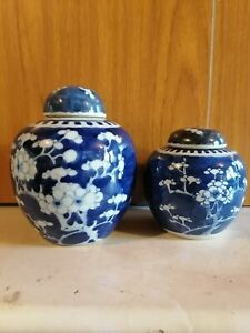 2xChinese antique blue white jars