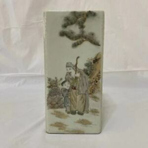 Rare antique Chinese porcelain brush pot holder vase Qian jiang color by 汪照藜