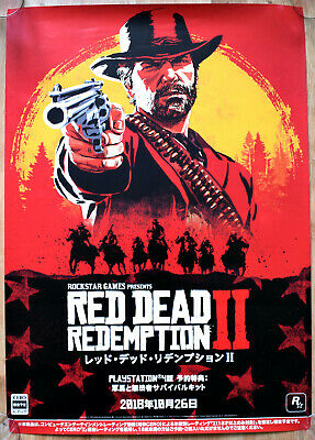 red dead redemption 2 rare ps4 xbox one 51 5 cm x 73 japanese promo poster ebay