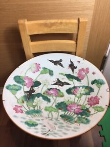 Large Antique Chinese Famille Rose Plate 41cm
