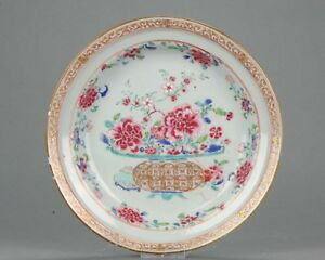 Antique 18th C Chinese Porcelain Famille Rose Deep Plate Ancient China Fencai
