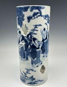 VTG Chinese Export Blue & White Porcelain Figural Landscape Wig Stand Vase WSC